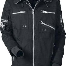 Мужская неформальная куртка
