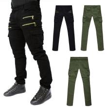 мужские милитари штаны